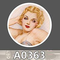Стикер (A0363)