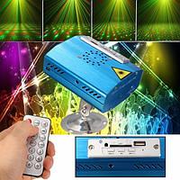 Лазерна світломузика з USB-входом, S-09 G (Зелені крапки)