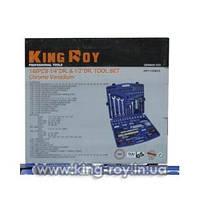 Набор инструмента 148 единиц King Roy