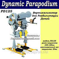Mouse Динамический Вертикализатор для ребенка Dynamic Parapodium PD125