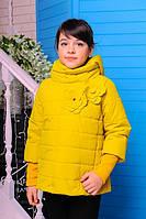 Куртка детская Весенняя «Миледи», лайм, 122-152 рост