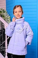 Куртка детская Весенняя «Миледи», голубая, 122-152 рост