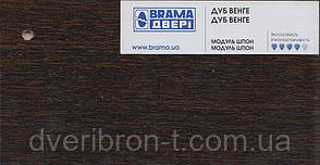 Двери Брама 36.1 шпон ясень выбеленный, фото 3