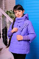 Куртка детская Весенняя «Миледи», лаванда, 122-152 рост