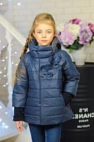 Куртка детская Весенняя «Миледи», джинс, 122-152 рост