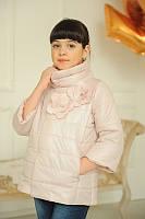 Куртка детская Весенняя «Миледи», беж, 122-152 рост