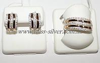 Ювелирный гарнитур (серебро + золото) Скарлетт