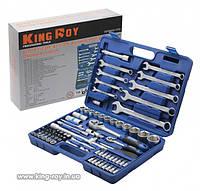 Набор инструмента King Roy 82 предмета