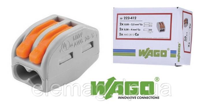 Клемма WAGO 222-412 на 2 контакта с нажимными рычагами