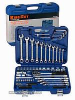 Набор инструмента King Roy 77 предметов