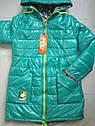 Куртка на девочку 2-х сторонняя Цвет бирюза размер 34, 38, фото 2