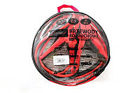 Пусковые провода  400А 2,5м -40C Elegant Plus 103425  (прикурка)