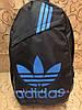 Спорт Рюкзак адидас adidas(большой)(только ОПТ )рюкзаки/Спортивный рюкзак