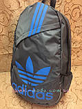 Спорт рюкзак адидас adidas только ОПТ, фото 2