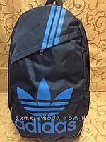 Спорт рюкзак адидас adidas только ОПТ