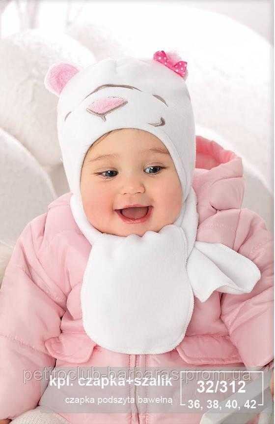 Комплект демисезонный Мишка: шапка с шарфом для девочки (AJS, Польша)
