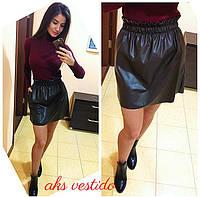 Женская стильная юбка из эко кожи (2 цвета)