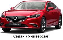 Фаркопы на Mazda 6 (c 2013--)