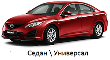 Фаркопы на Mazda 6 (2008-2013)
