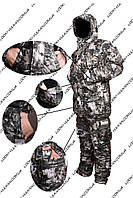 Новинка! Зимний костюм для рыбаков и охотников до -25С.