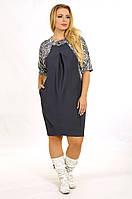 Enigma Store P 0749 Коктейльное платье с рукавом летучая мышь и карманами