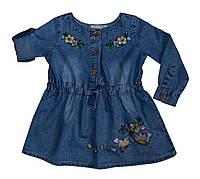 Туника для девочки с длинным рукавом Overdo Kids 4726 р.98 голубой