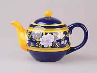 """Чайник заварочный 650 мл. керамический """"Цветы"""" синий с желтым"""