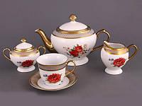"""Чайный сервиз на 6 персон, 15 предметов, """"Золотая сеть"""""""