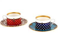 """Чайный набор на 2 персоны, 4 предмета, 200 мл. """"Impero"""" фарфоровый, разноцветный"""