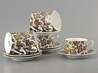 """Чайный набор на 6 персон, 12 пр. """"Ситцевый букет"""" фиолетовый"""