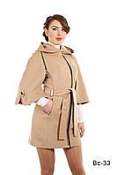 Демисезонное женское пальто модное средней длины Вс-33Т