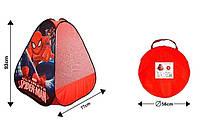 Яркая палатка для мальчика Спайдермен