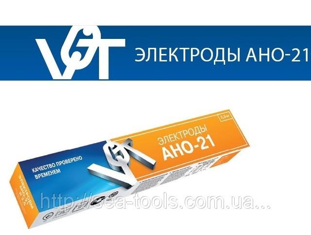 Электрод Вистек АНО-21 2.0 мм, 1 кг - «Море инструментов» в Запорожье