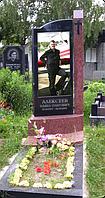 Памятник на могилу гранитный цветной