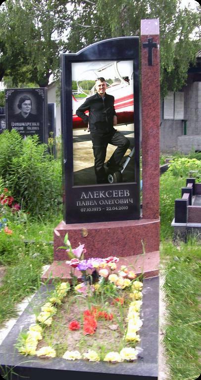 памятник недорого цена миассе в екатеринбурге