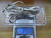 Сдать техническое серебро, контакты не магнитные