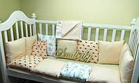 Бортик-защита (бампер) для детской кроватки, люльки