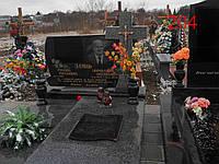 Подвійний пам'ятник
