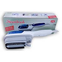 Паровая щетка Steam Brush (Стим Браш) - ручной отпариватель