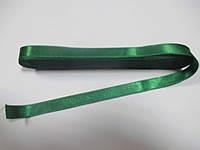 Стрічка атласна  двостороння 1 см ( 10 метрів) зелена Н-075