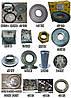 JCB Transmission Parts запчасти на трансмиссию JCB 828/00414, 828/00224, 449/10900, 445/73503
