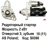Стартер Audi TT - 1.8 Turbo (Ауди ТТ). Редукторный. 2.0 кВт. AS-PL.  Аналог Bosch 0001123012