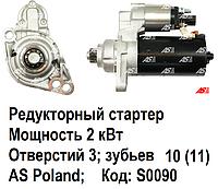 Стартер Seat Altea - 1.9 TDi (Сеат Альтеа). Редукторный. 2.0 кВт. AS-PL.  Аналог Bosch 0001123012