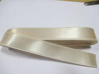 Стрічка атласна  двостороння 2 см ( 10 метрів) дуже світла бежева пастельнає Н 005