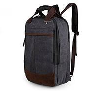 Мужской тканевой рюкзак