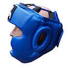 Шлем боксерский для тренировок Thai Professional HG3L BLUE, фото 2