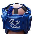 Шлем боксерский для тренировок Thai Professional HG3L BLUE, фото 3