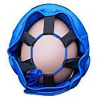 Шлем боксерский для тренировок Thai Professional HG3L BLUE, фото 4