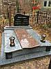 Памятник двойной из  гранита и  базальта