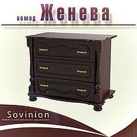 Комод Женева Sovinion